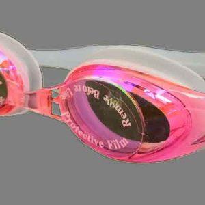 خرید عینک شنا بچگانه Grilong آبی
