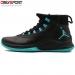 خرید کفش بسکتبال جردن xcss مشکی
