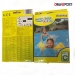 onlysport-swimming-ball-yellow