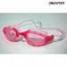 onlysport-ir-swimming-glasses-red-white